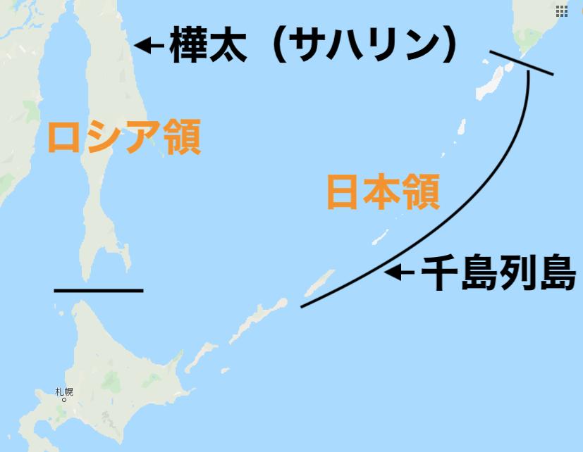 1875年:樺太・千島交換条約